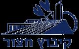 לוגו חצור ללא רקע